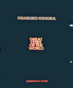 Risaburo Kimura